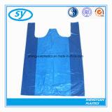 HDPEの多彩なTシャツのスーパーマーケットのためのプラスチックショッピング・バッグ