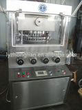 Machine rotatoire de presse de tablette de tablettes de lait de qualité de la série Zp-31