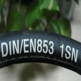 SAE 100r1at DIN En853 1sn 표준 고무 호스