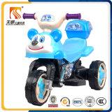 販売の美しいデザインの子供のための中国人3の車輪のオートバイ
