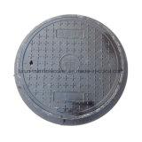 Горячая крышка люка -лаза сбывания En124 составная SMC