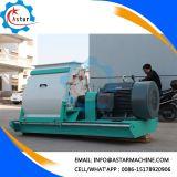 機械(穀物の粉砕機機械)を押しつぶすセリウムの公認の穀物