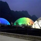 Дом купола стальной структуры хорошего качества с крышкой PC/Film