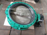 Ductile Iron Doubles Flange Butterfly Valve with Pin