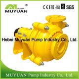 Pompe centrifuge de boue de concentré d'alimentation minérale lourde de cyclone