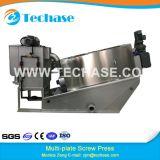 Une machine plus sèche de traitement d'eaux d'égout pour le boucher animal meilleur que la presse de courroie