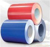 Покрынный цветом алюминиевый крен цинка, поставщик PPGI Китая