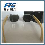 2016 populärste Mann-Sonnenbrillen polarisierten Sonnenbrillen