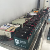 再充電可能な12V 45ah Gel Lead Acid Battery