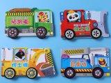 книги Paperboard Хлопать-UPS автомобиля 3D