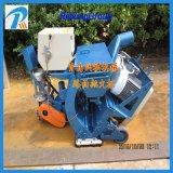 Qualität und Efficency konkrete Oberflächen-Granaliengebläse-Reinigungs-Maschine