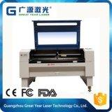 Lense para o preço Gy-1910d em linha da máquina de estaca do laser da embalagem