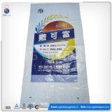 Armazenamento de arroz Material de PP Bolsa de tecido de plástico