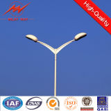 12m Double Arm Street Light Pole