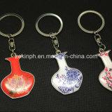 Выполненный на заказ металл Keychain печатание формы вазы
