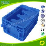 ふたが付いている青いカラー高品質EUの容器