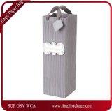 Горячие штемпелюя бумажные мешки подарка бутылки вина, мешок бутылки вина бумажный, мешок подарка, бумажный мешок