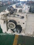 Новый Н тип машина Haijia тканья для тени двигателя