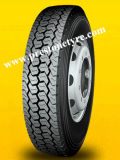Trailer Tire Radial Truck Tire Front Tires (11R22.5 11R24.5)