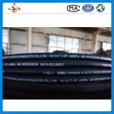 Boyau en caoutchouc flexible tressé industriel à haute pression