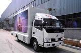 熱い販売防水スクリーンが付いている移動式広告のトラック5トンの