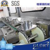 Nueva máquina de embotellado grande del tarro de la boca del diseño 90-100m m con el grifo