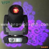 Cmy를 가진 최신 판매 단계 빛 330W 15r 이동하는 맨 위 빛
