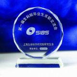 Trofeo de la concesión del vidrio cristalino de la fábrica K9 para el arte de la taza
