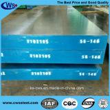 GB Cr12Mo1V1 Molde de trabalho a frio Prata de aço
