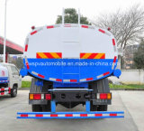 16000L Sinotruk 거리 물분사 트럭 16 톤 물 탱크