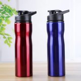 Популярная кружка воды нержавеющей стали, бутылка перемещения (SH-ST11)