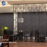 Mur décoratif de partition d'acier inoxydable pour le restaurant à la maison d'hôtel