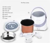 台所用品1.3Lの非棒の内部の鍋が付いている小型炊飯器