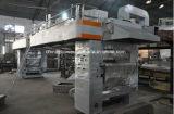 PLCはフィルムのための高速乾燥した薄板になる機械を制御する