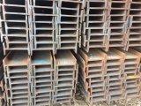 S12 X 50 I-Beam Acier au carbone pour la construction