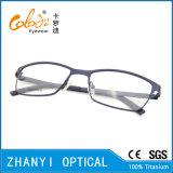 Beta vetri ottici di titanio leggeri (9103)