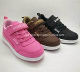 TPR Outsoleの子供の通気性の偶然の加硫させた靴