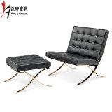 Silla negra casera moderna de Barcelona de la silla del ocio de la sala de estar