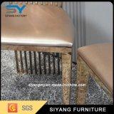 호텔 가구 의자를 식사하는 호화스러운 디자인 금 금속