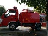 소방차 소형 1000 킬로그램 물 탱크