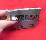 ナイフにノッチを付けるか、またはノッチを付ける刃(5748)に