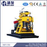容易なHf150は掘削装置を作動させる! 掘り抜き井戸の鋭い機械