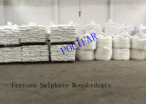 飼料Additiveh2o CAS No.のための純度30% Feが付いている鉄硫酸塩の一水化物の粉の供給の等級: 7782-63-0