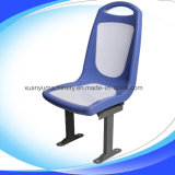 플라스틱 아름다운 공중 어린이용 카시트 (XJ-015)