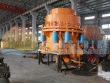 鉱石の選鉱のプラントSymonsの油圧円錐形の粉砕機の価格