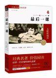 De Druk van het boek/van het Boekje, de Druk van de Catalogus, Brochure en de Plastic Dienst van de Druk van de Compensatie, het Document van de Druk/Plastic Vakje