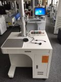Machine de gravure à grande vitesse du laser 3D