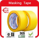 販売の保護テープB456