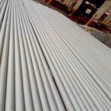 Tubo de aço inoxidável ASTM A312 / SA 312 para transporte de fluidos