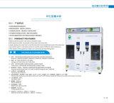 Fabrik-Verkaufs-Doppelzahlungs-Systems-Wasser-Verkaufäutomaten